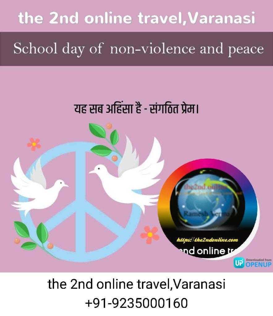 Happy School Day of Non Voilence