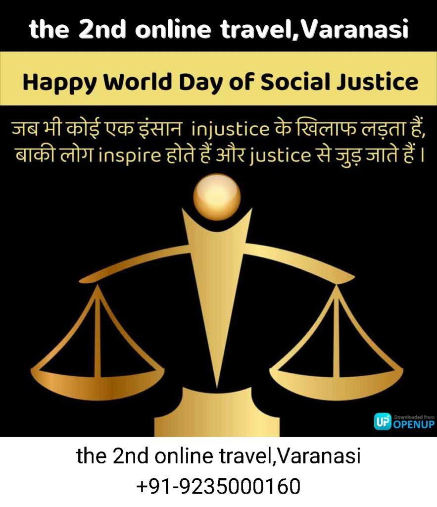 Happy World Day of Social Jutice