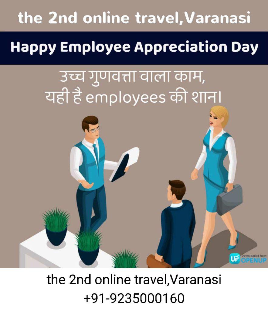 Employee Appreciation Day – Varanasi Tour & Travel
