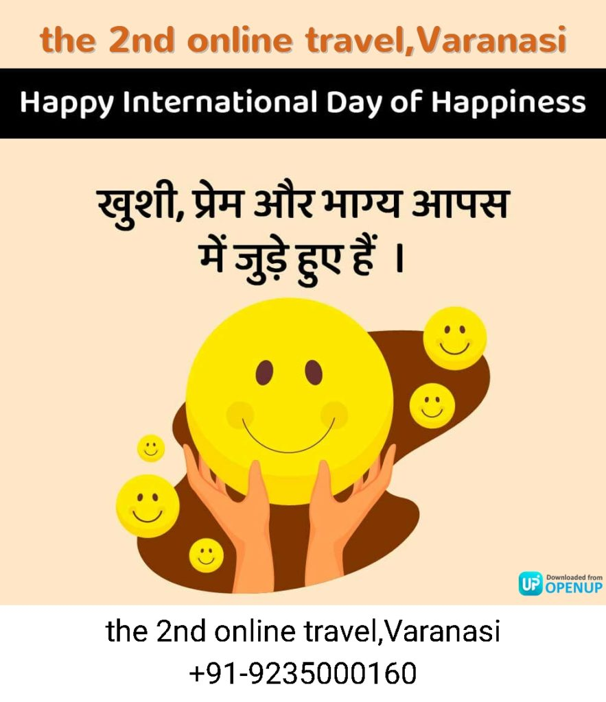 Happy World Happiness Day!