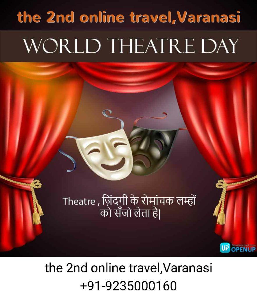 Happy World Theatre Day!